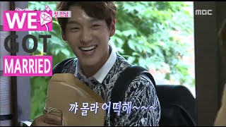 [We got Married4] 우리 결혼했어요 - KwakSiyang&KimSoyeon,The couple's 'the first meeting' 20150905, MBCentertainment,radiostar