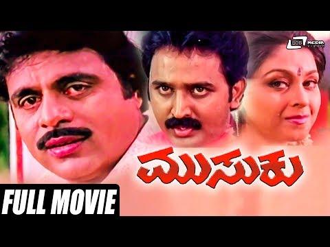 Video Musuku  | Kannada Full HD Movie | Ambarish, Dolly, Ramesh Aravind, | Family Film download in MP3, 3GP, MP4, WEBM, AVI, FLV January 2017