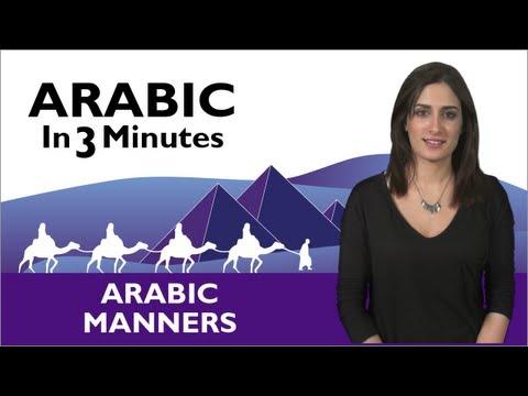 Danke und Bitte auf arabisch