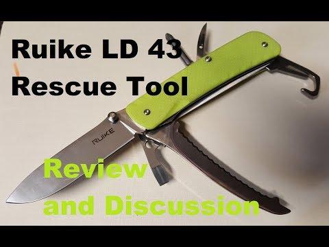 Ruike LD 43 Rescue Tool