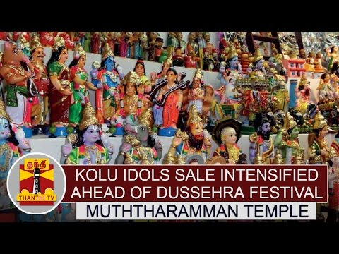 Kolu-Idols-Sale-Intensified-ahead-of-Dussehra-Festival-at-Mutharamman-Temple-Thanthi-TV