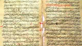 Kitabul Al Faraed
