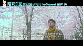Nonton Journey Through Time With Anthony Alice WHALE trailer 陪安东尼度过漫长岁月 Film Subtitle Indonesia Streaming Movie Download