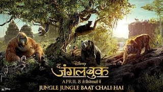 Jungle Jungle Baat Chali Hai - Song Video - The Jungle Book