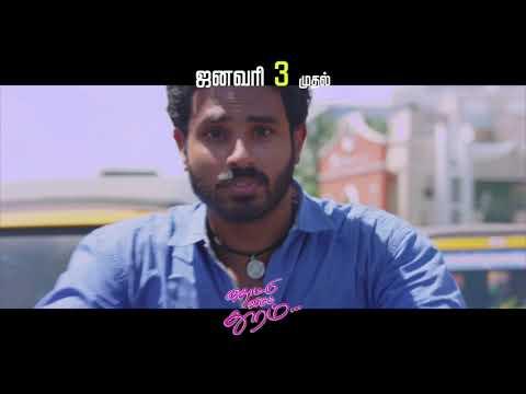 Thottu Vidum Thooram - Promo Official Video