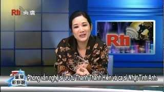 Phỏng Vấn Nghệ Sĩ ưu Tú Thanh Thanh Hiền Và Ca Sĩ Nhật Tinh Anh. 清清賢 日晶英