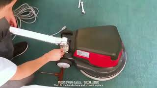 BD1AE Floor Renewing Machine youtube video