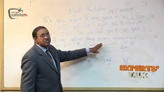 Blood Relation Question Solve Quickly by Mukesh Sir part- 2