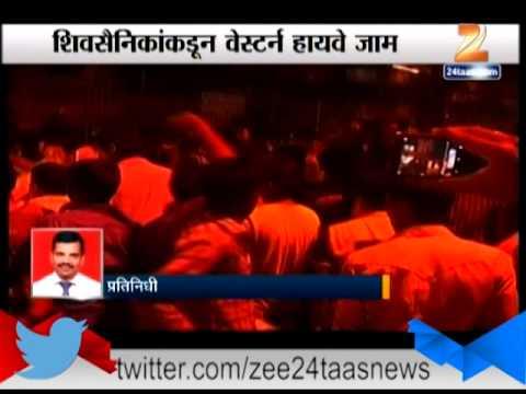 Rada In Dhindoshi 21 October 2014 11 PM