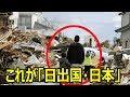 【海外の反応】日本尾凄さを痛感!威厳と誇りの国・「日本」外国人が「日本人から学んだ10のこと」に驚愕