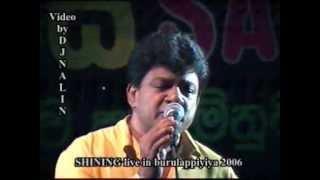 Video 05 Karunarathna Divulgane with Siyinin-2006 MP3, 3GP, MP4, WEBM, AVI, FLV November 2017