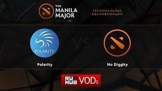 DiG vs Polarity, game 2