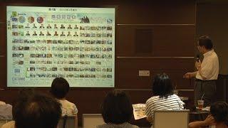 「一家に一枚周期表~元素と日本の科学」サイエンスカフェ開催(前編)