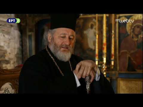 Φωτεινά Μονοπάτια «Ιερά Μονή Βλατάδων» | 07/05/2017 | ΕΡΤ