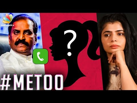 Audio Proof For Vairamuthu's Sexual Harrasment ? | Chinmayi Accusations, Me Too Movement