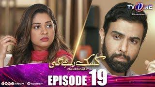 Kasak Rahay Ge   Episode 19   TV One Drama