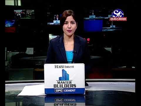 (Sagarmatha Prime News 2075-07-30 - Duration: 38 minutes.)