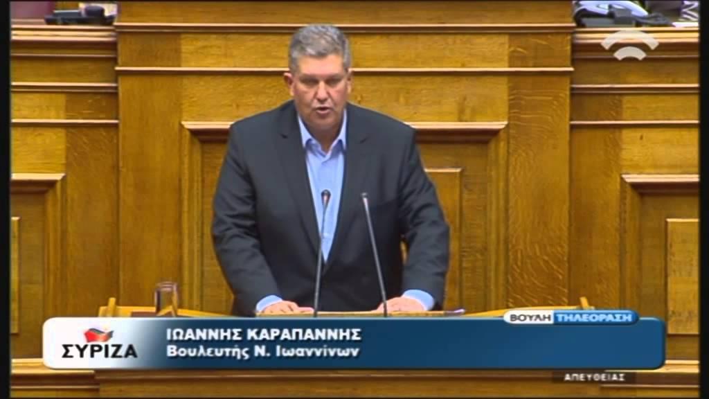Προγραμματικές Δηλώσεις: Ομιλία Ι.Καραγιάννη (ΣΥΡΙΖΑ) (06/10/2015)