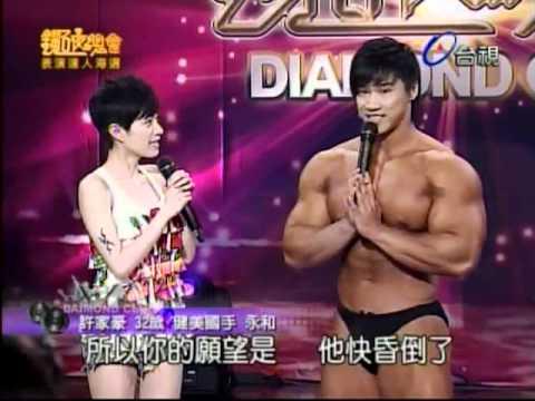 女生們喜歡這種肌肉男嗎?據說身材跟大衛雕像一樣性感!