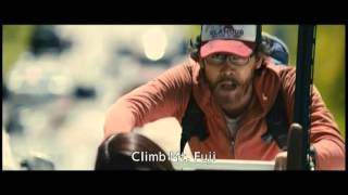 Nonton I Am A Hero   Bifff 2016 Film Subtitle Indonesia Streaming Movie Download