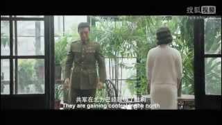 Nonton [140921] The crossing trailer 2 Film Subtitle Indonesia Streaming Movie Download