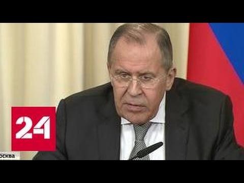 Лавров по итогам встречи Путина с Тиллерсоном: беседа в Кремле была обстоятельной и откровенной - DomaVideo.Ru