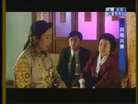 劉德華與龍共舞裡超經典片段!刺刺的~~