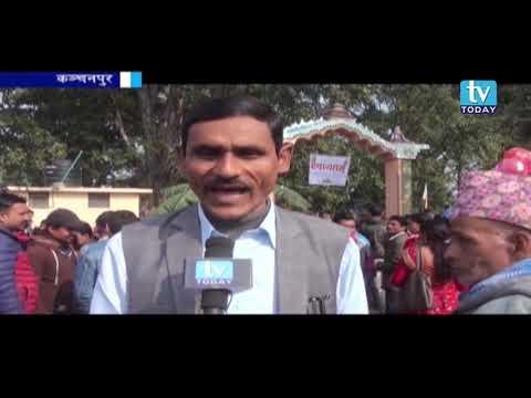 (कंचनपुरको कृष्णपुर नगरपालीकामा ग्वासीसमैजी देवताको धामको स्थापना हुने  Samaiji Dham Report - Duration: 2 minutes, 29 seconds.)