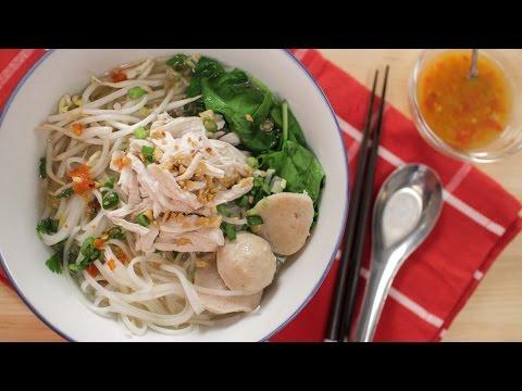 Thai Chicken Noodle Soup Recipe ก๋วยเตี๋ยวไก่ฉีก - Hot Thai Kitchen!