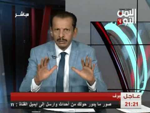 اليمن اليوم 25 10 2016