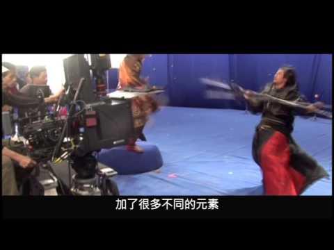 【西遊記之大鬧天宮】幕後製作特輯Part 2-悟空篇