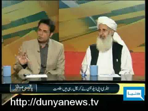 Watch Now Policy Matters 11th May 2010 – Real Facts Behind Faisal Shehzad