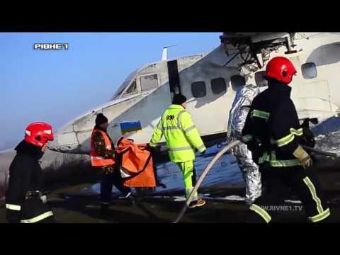 Підсумки роботи служб цивільного захисту Рівненщини за 2016 рік