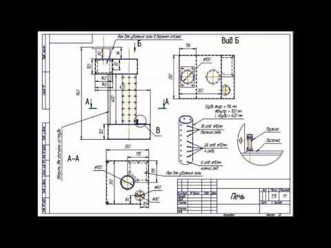 Квадратная печь на отработке своими руками чертеж