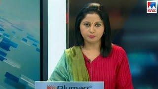 Video ഒരു മണി വാർത്ത | 1 P M News | News Anchor -Veena Prasad | April 18, 2018 MP3, 3GP, MP4, WEBM, AVI, FLV Juli 2018
