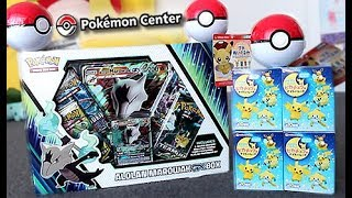 Pokemon Center Tokyo *EXCLUSIVES* Opening by Unlisted Leaf