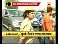 Class 9 girl suicide case: Parents of teenager protest on Delhi-Noida road demanding CBI - Video