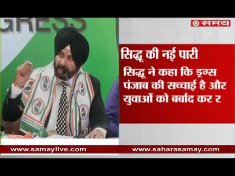 Navjyot Singh Sidhu first time spoke in a press conference after joining Congress