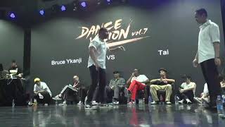Bruce Ykanji vs Tai – Dance Vision vol.7 Best 8