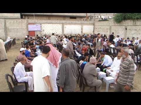 مشروع إفطار صائم - جمعية التربية الإسلامية