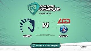 Liquid vs PSG.LGD, Super Major, game 1 [Maelstorm, Jam]