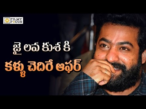 Producer Offers Huge amount for NTR 27 jai lava kusa Movie Theatrical Rights  - Filmyfocus.com (видео)