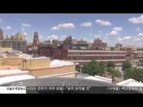 '냉방병' 레지오넬라균 비상  6.19.17 KBS America News