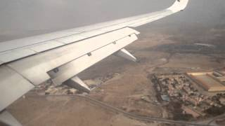Almeria - Costa De Almeri Spain  City new picture : Landing in Almeria, Spain