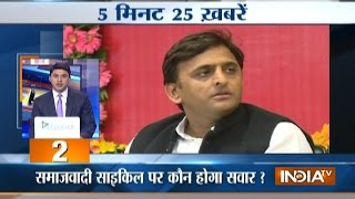 5 Minute 25 Khabarein   2nd January, 2017 - India TV