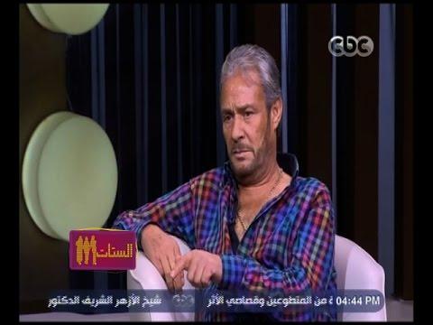 """فاروق الفيشاوي لـ """"الستات مايعرفوش يكدبوا"""": المرأة المصرية بها قدر كبير من النكد"""