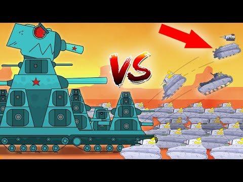 Gran ejército de tanques contra KB-44. Tanques dibujos animados. Caricaturas de tanques.