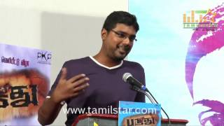 Pandhu Movie Audio Launch