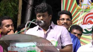 Makkal Narpani Kalvi Arakkattalai Social Welfare Function