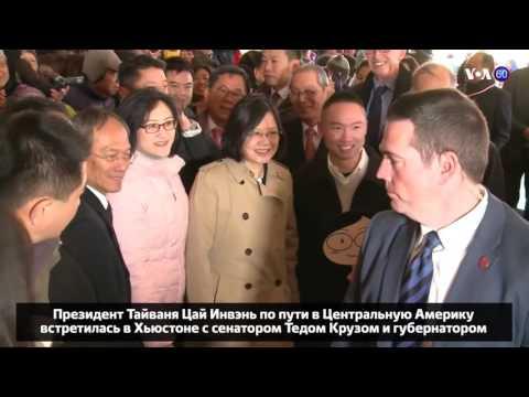 Новости США за 60 секунд. 9 января 2017 года - DomaVideo.Ru